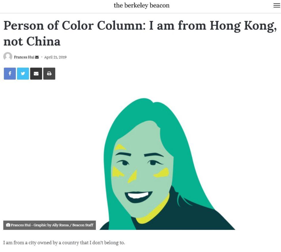 许颖婷发布在校报的观点文章