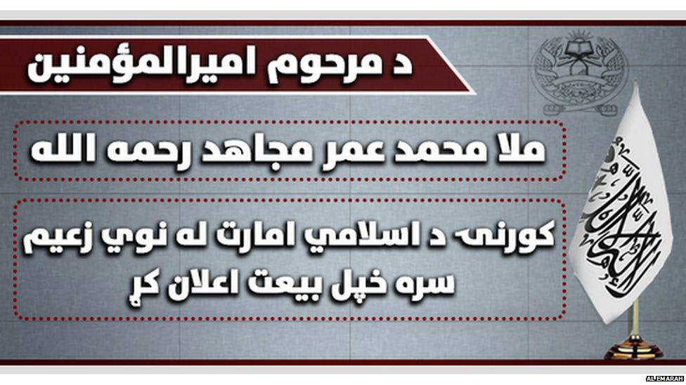Announcement on the Taliban website saying Mullah Omar's family had pledged allegiance to the new leader