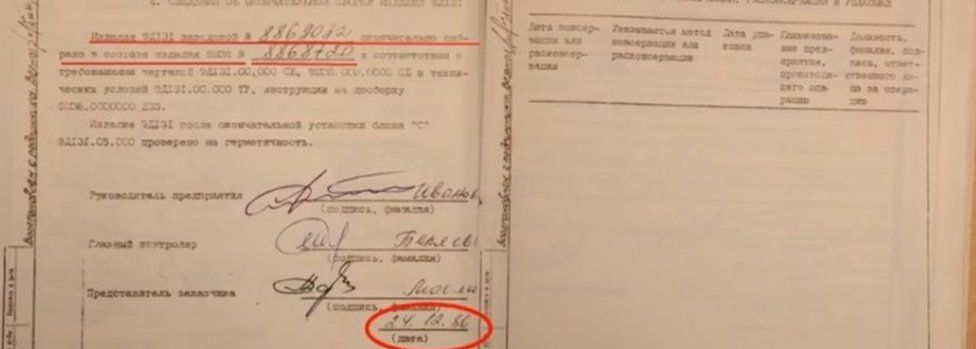 Document in Russian said to show that Buk missile was made in Russia but moved to Ukraine