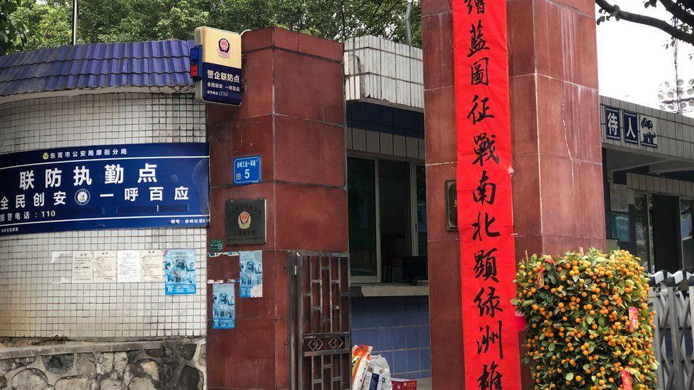 Вход на фабрику обуви Dongguan Luzhou в Гуанчжоу.