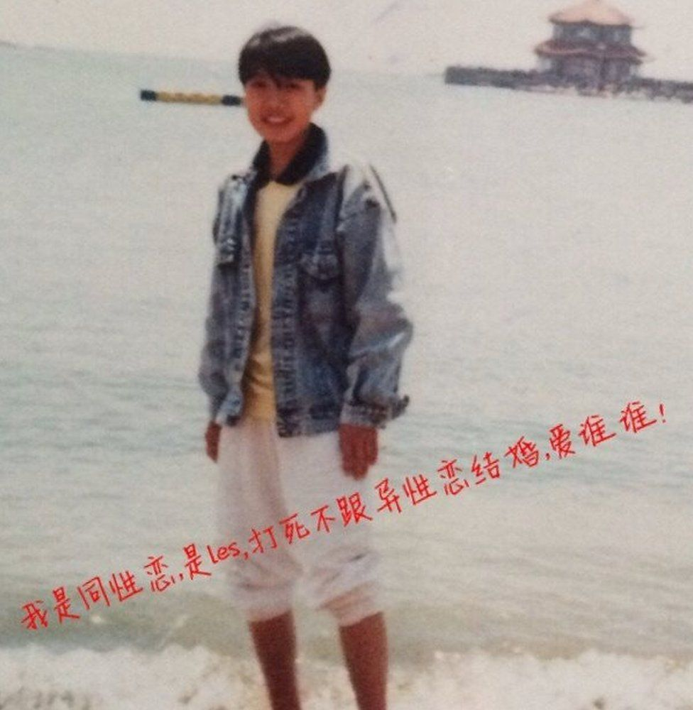 Picture of Chinese LGBT activist Han Haiming at 16 years old, posted on Weibo