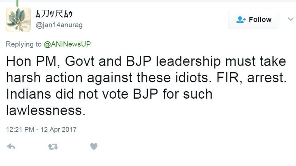 Hon PM, Govt and BJP leadership must take harsh action against these idiots. FIR, arrest. Indians did not vote BJP for such lawlessness.