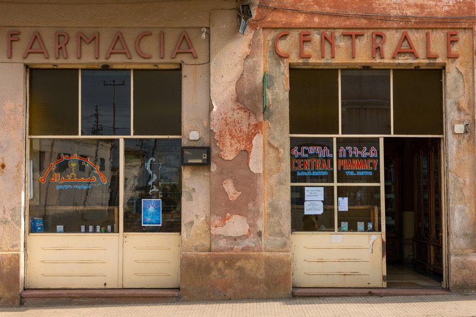 Central Pharmacy in Asmara. Eritrea