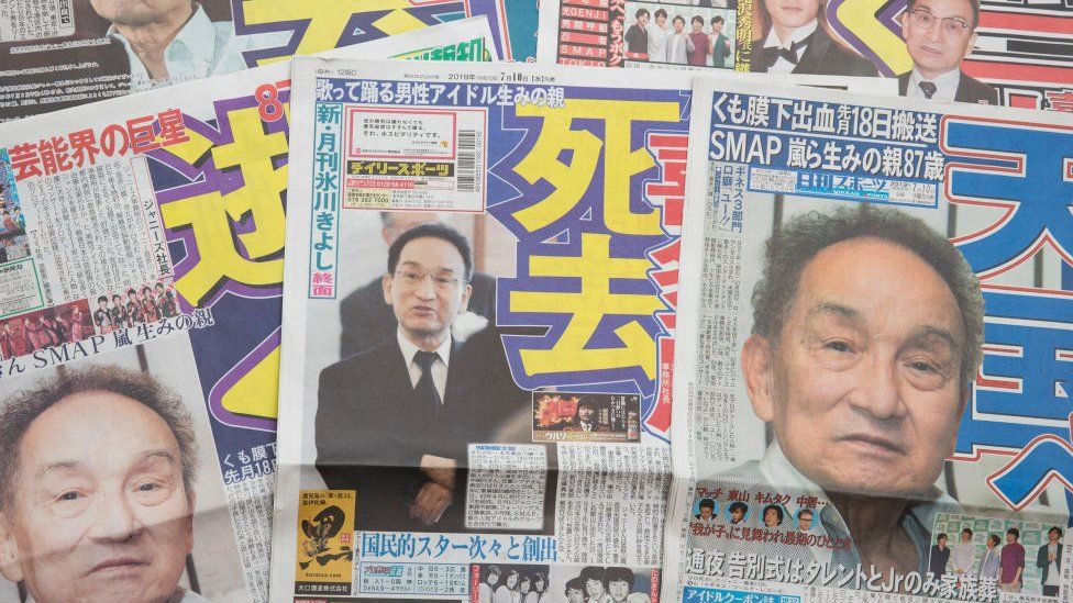 Newspapers show Johnny Kitagawa's death on front page on July 10, 2019 in Tokyo