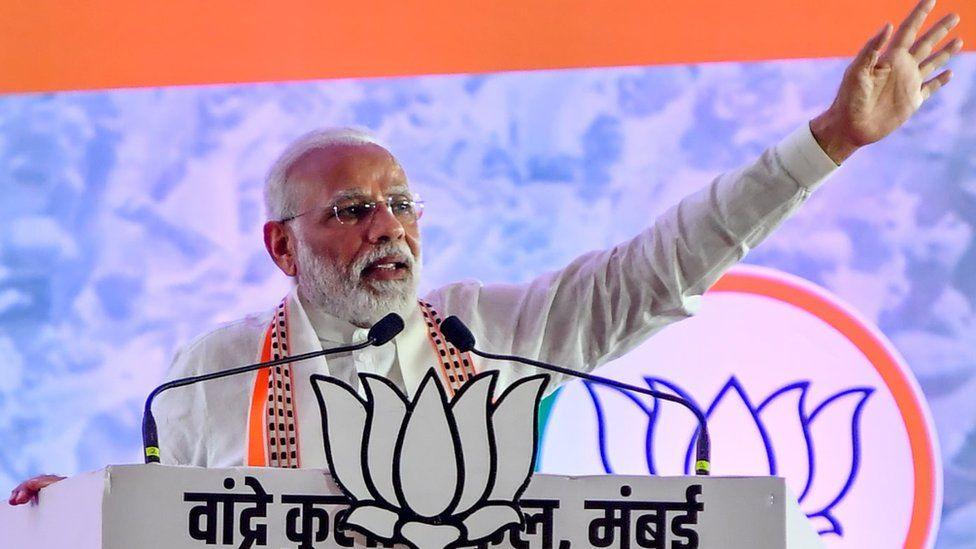 PM Narendra Modi at a rally in Maharashtra