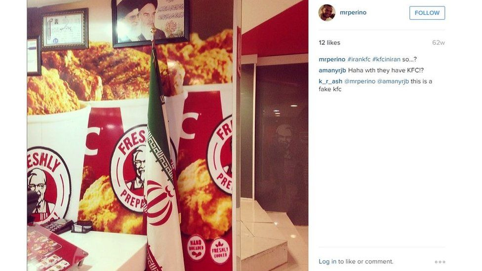 Instagram picture - fake KFC in Iran