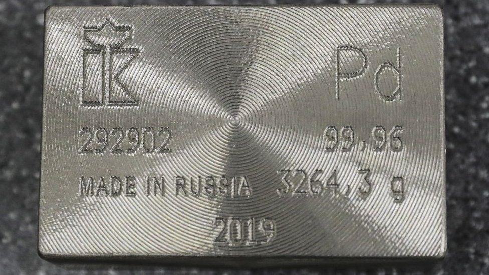 A palladium bar at the Gulidov Krasnoyarsk Non-Ferrous Metals Plant.