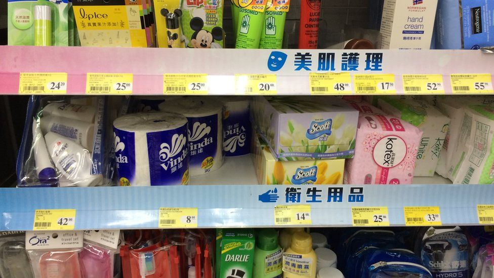 Loo paper, and other supplies, in a Hong Kong 7-11 convenience store