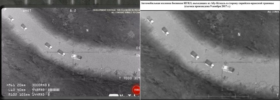 A side-by-side comparison of the promotional game video, left, and Russia's claimed evidence