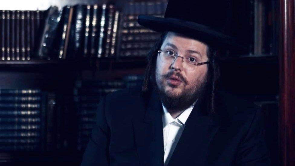 Rabbi Moshe Margaretten