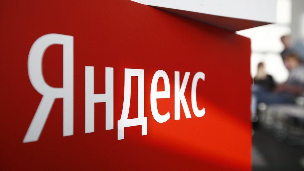 """""""Яндекс"""" отказался проверять и редактировать топ новостей в ответ на недовольство Госдумы"""