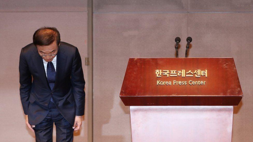 Samsung boss Kim Ki-nam