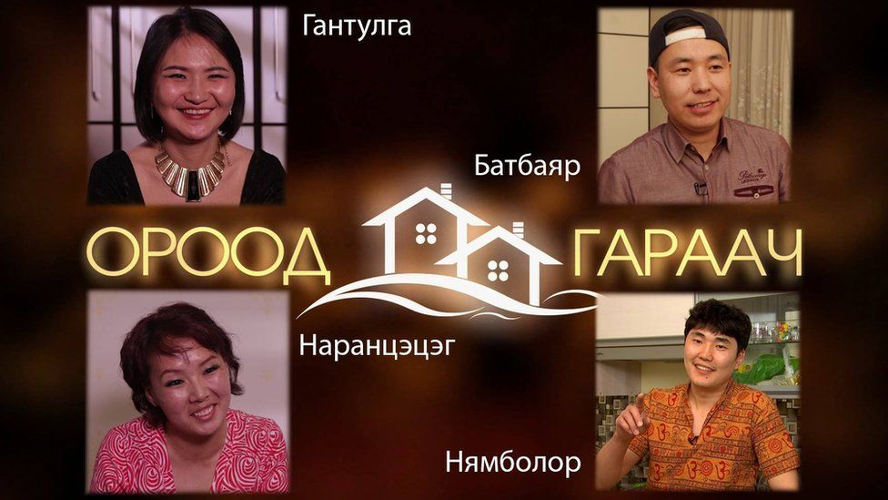Come Dine With Me Mongolia