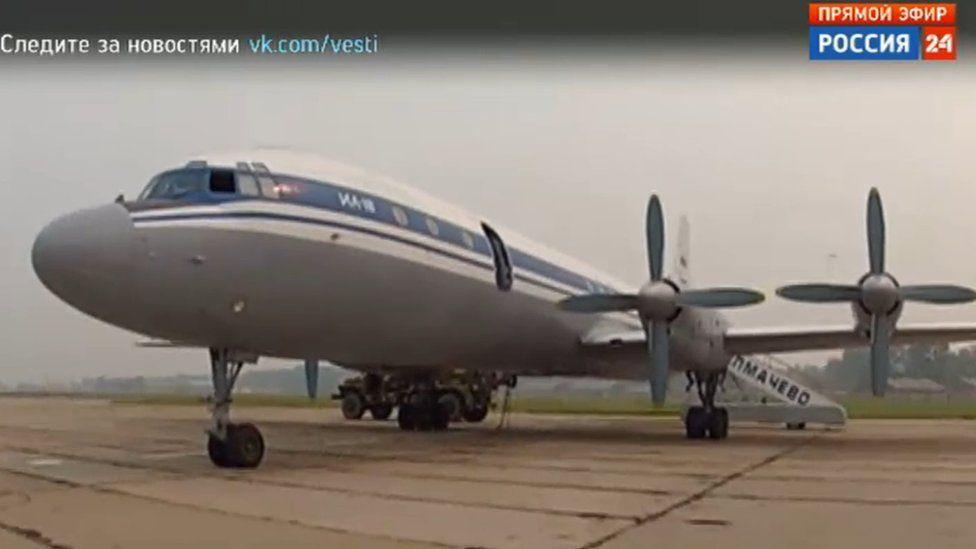 File pic of Il-18 plane