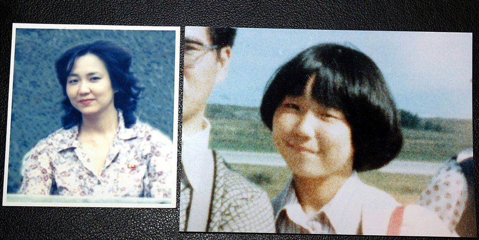 Two photographs, one showing Megumi Yokota as a young teenager with thick bobbed hair, and the other showing a young woman in a floral blouse. North Korea claims the second picture is of Megumi at the age of 20