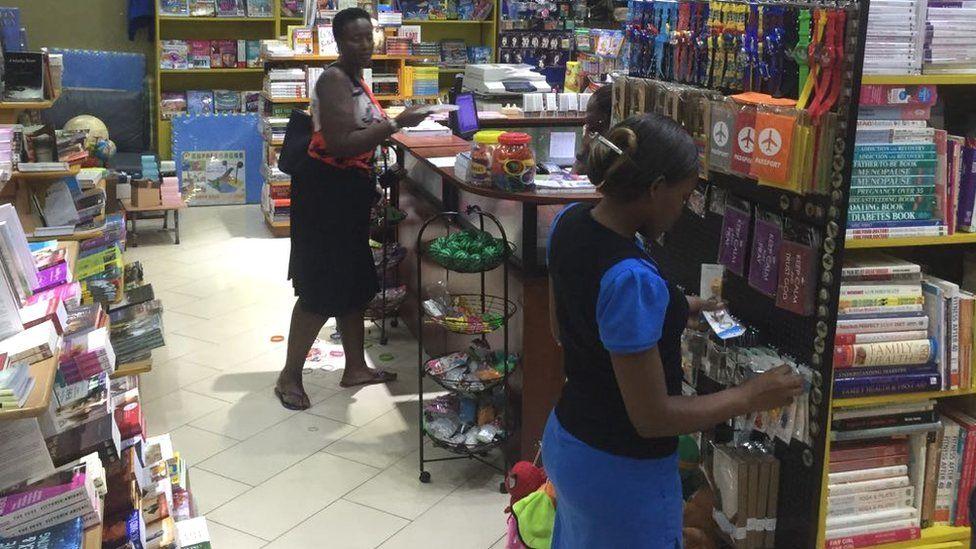 Bookpoint, a bookshop in Kampala, Uganda