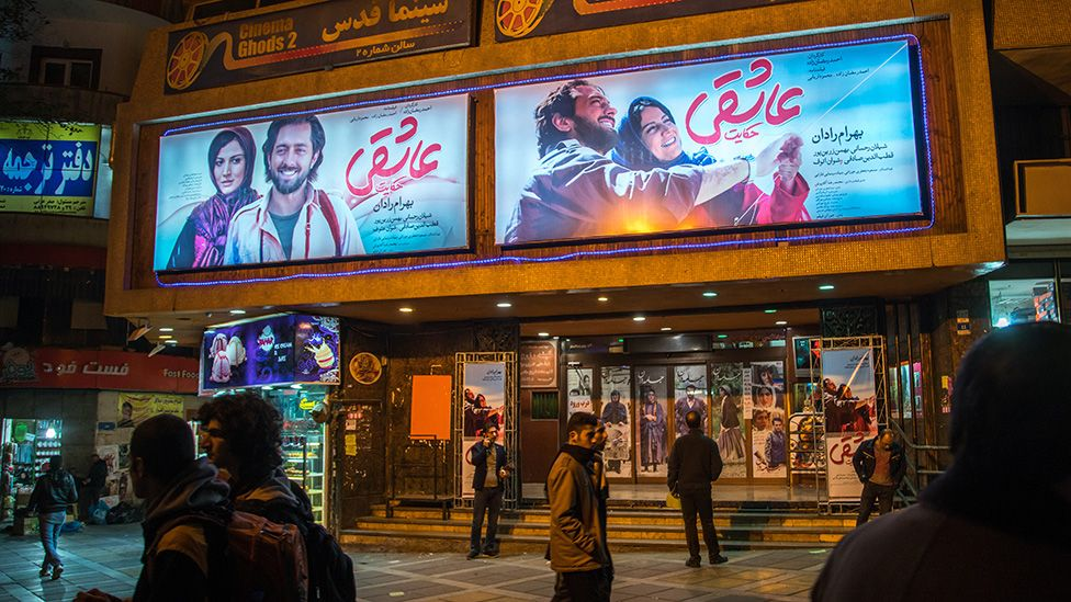 Cinema Tehran recent