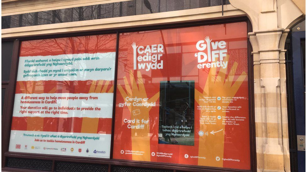 Contactless donation point in Cardiff