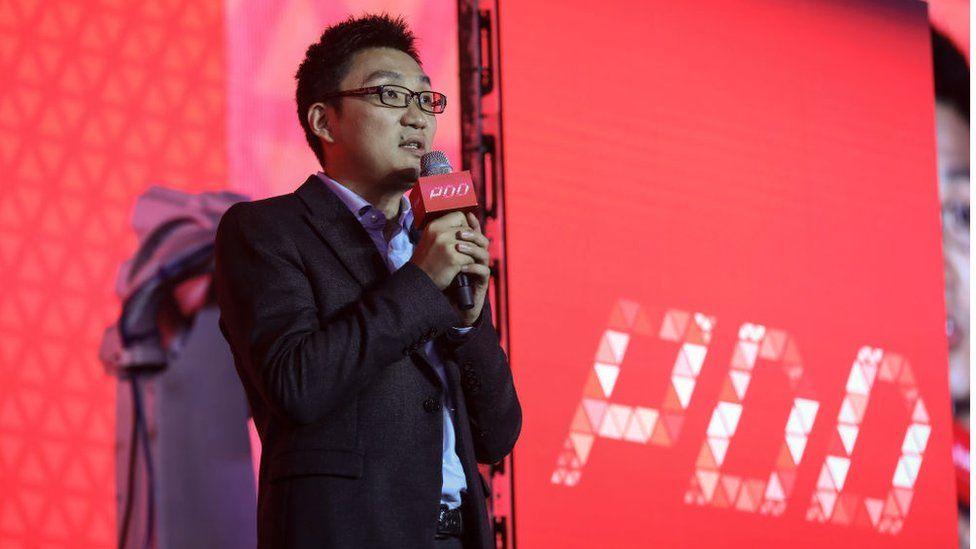 Pinduoduo founder Colin Huang