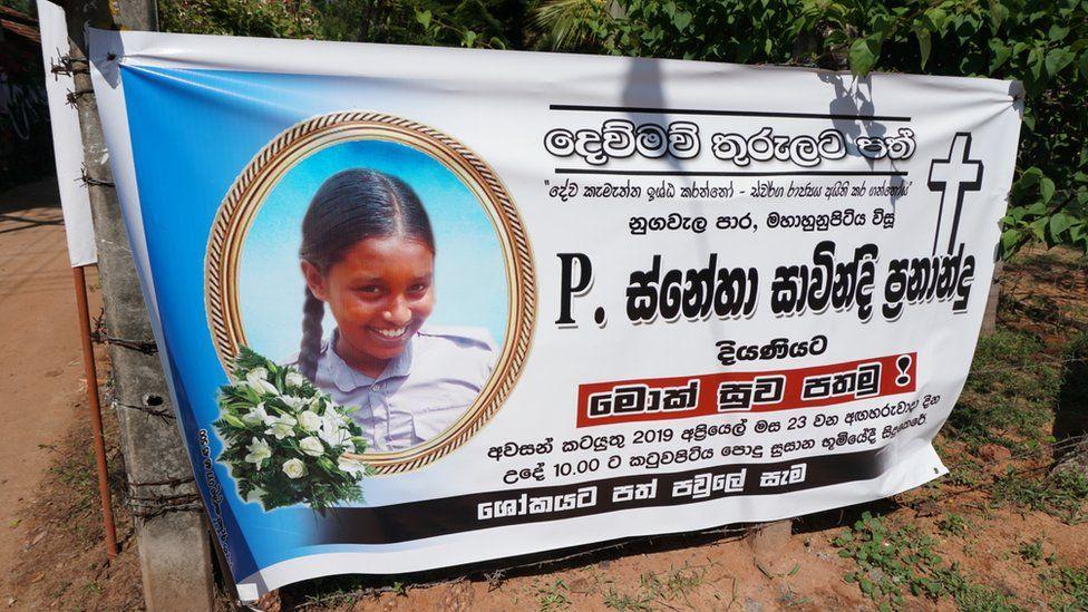 Sneha banner