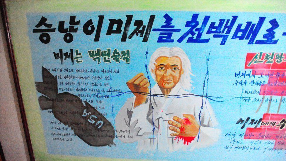 Poster anti americano