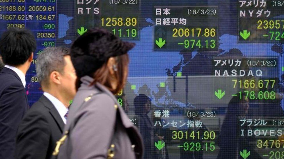 Nikkei share board