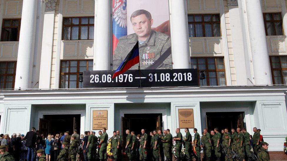 People wait in line to pay their last respects to rebel leader Alexander Zakharchenko, 2 September 2018