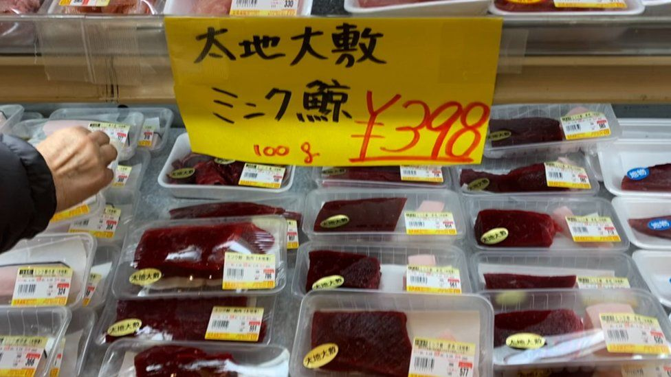 A picture of the whale meat