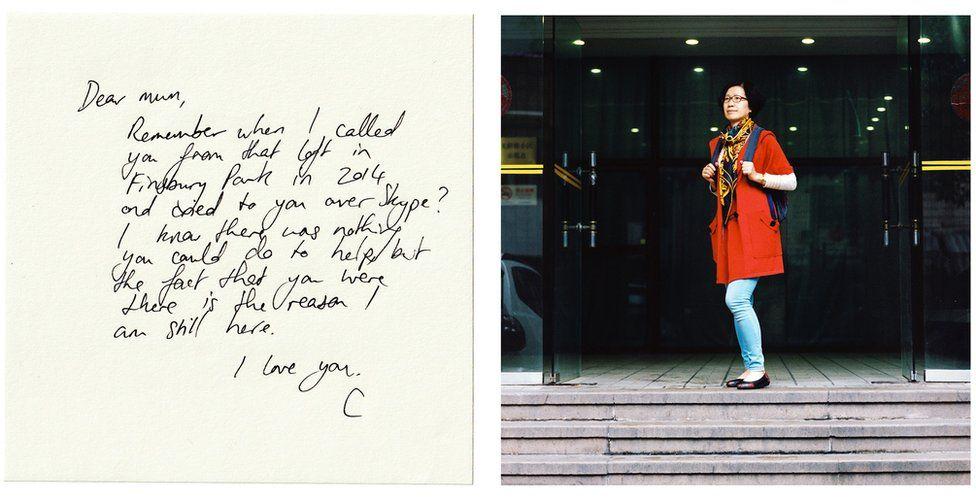 Chrystal Ding's photo called Dear Mum