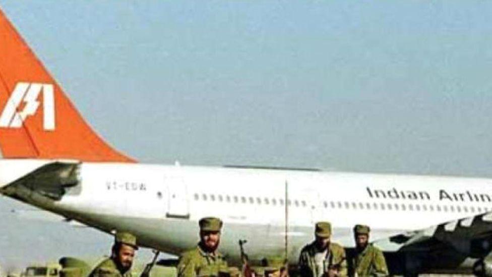कंधार में हुए विमान अपहरण की तस्वीर
