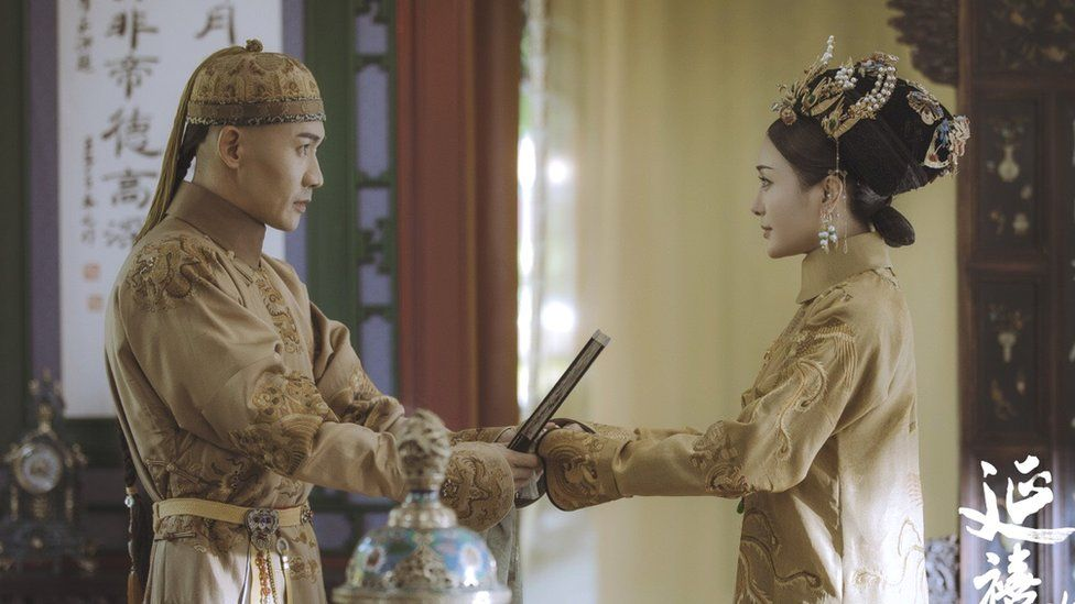 Yanxi Palace: The most Googled show on Earth - BBC News