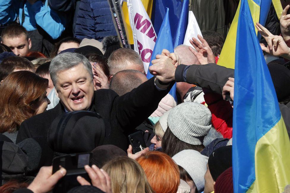 Poroshenko election rally in Kiev, 17 Mar 19