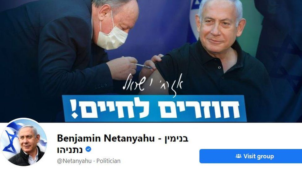 Benjamin Netanyahu's Facebook page