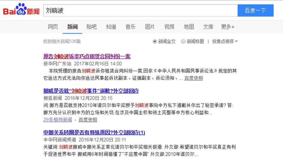 Chinese search engine Baidu says the last news article mentioning Mr Liu was in February
