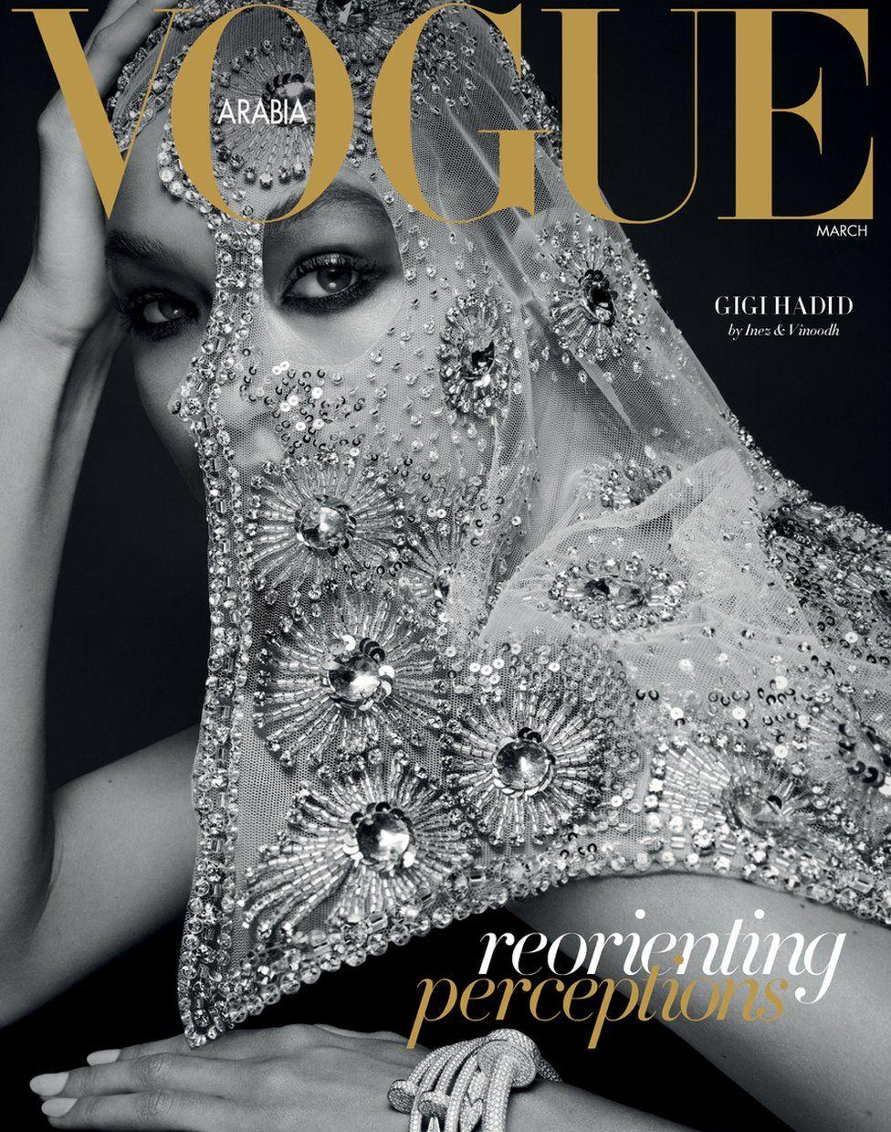 GiGi Hadid on the cover of Vogue Arabia