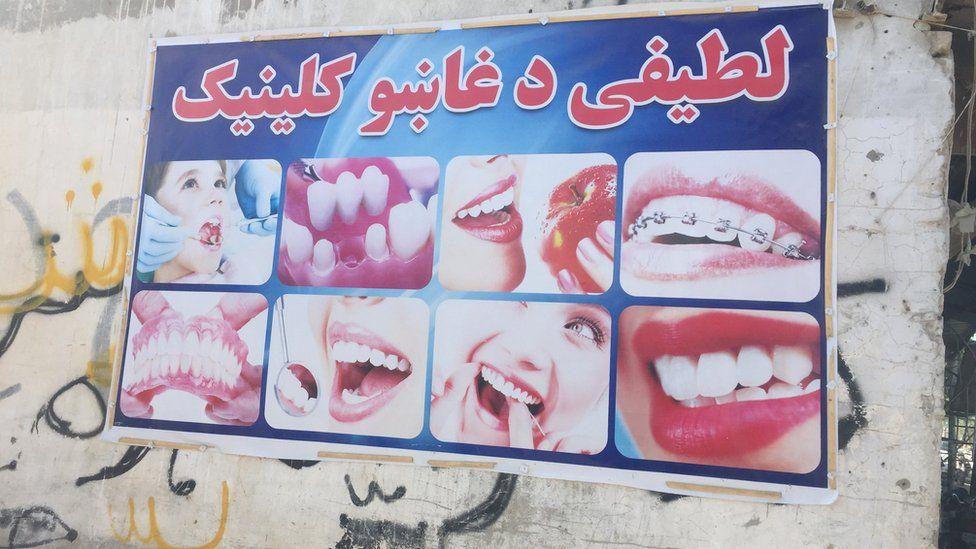Sign advertising dentistry in Musa Qala