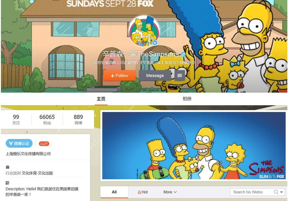 Screenshot of Weibo post of the official Simpsons feed , taken on 26 January 2016