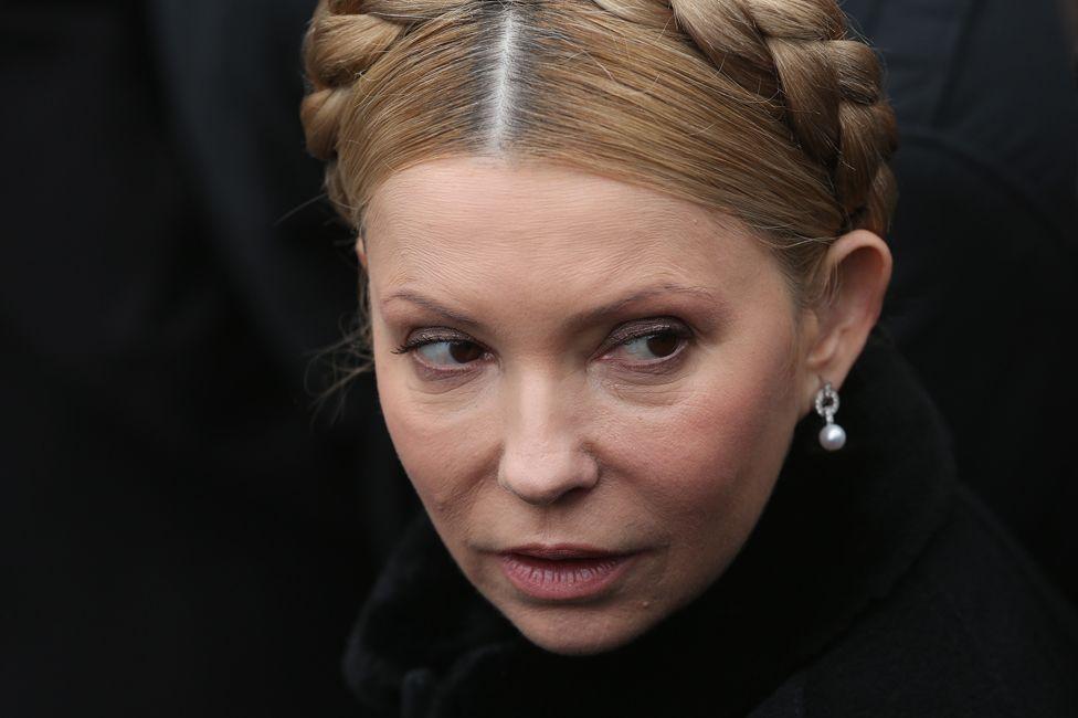 Yulia Tymoshenko (2015)