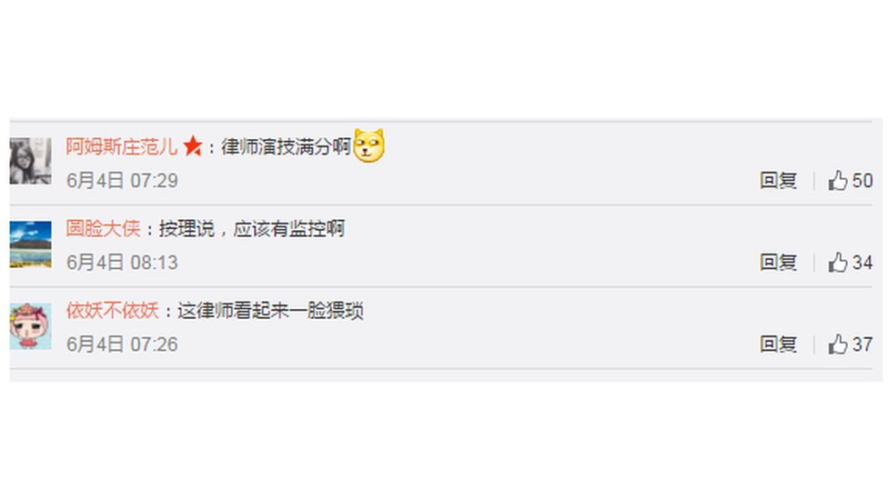 """Printscreen of a user's post on Weibo saying that the lawyer deserves """"full marks for acting"""""""