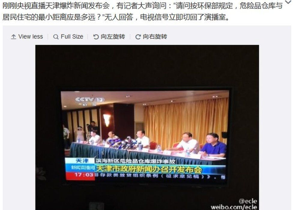 Screen capture of Weibo tweet on Tianjin press conference on 13 August