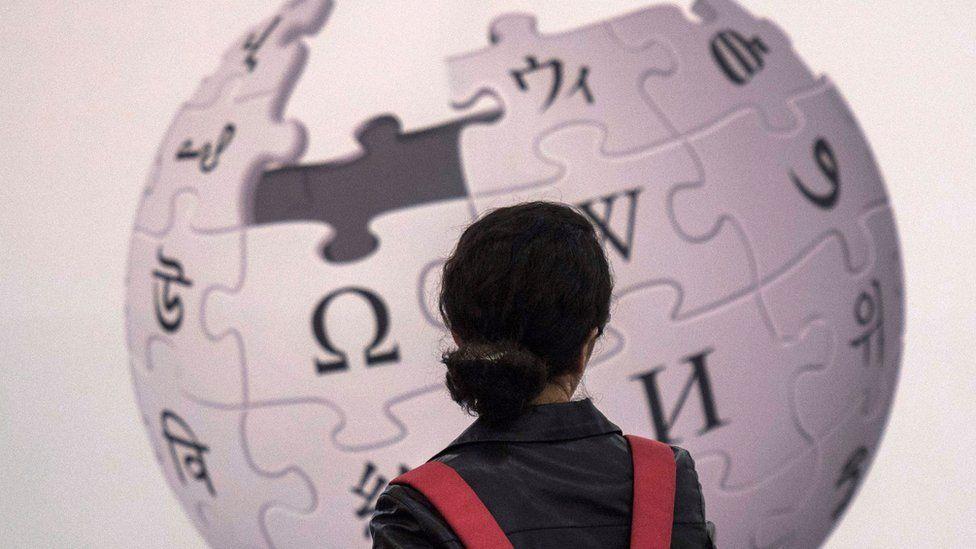 Controversial EU copyright change faces key vote - BBC News