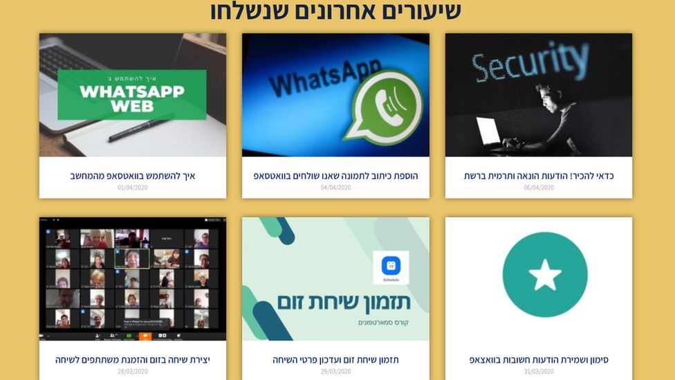 Israeli online apps course for the elderly
