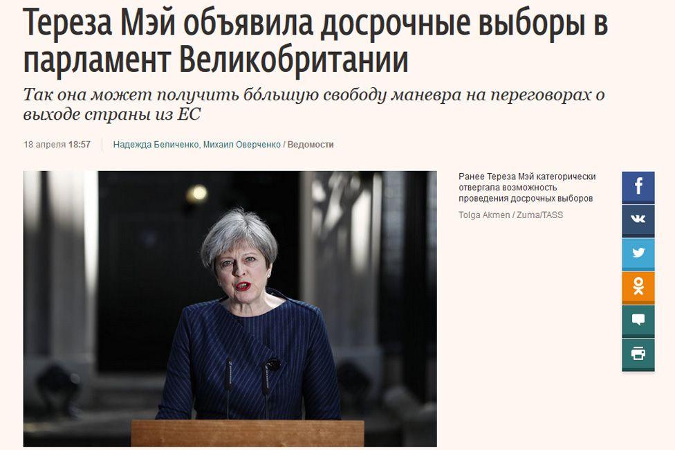 Russia's Vedomosti newspaper