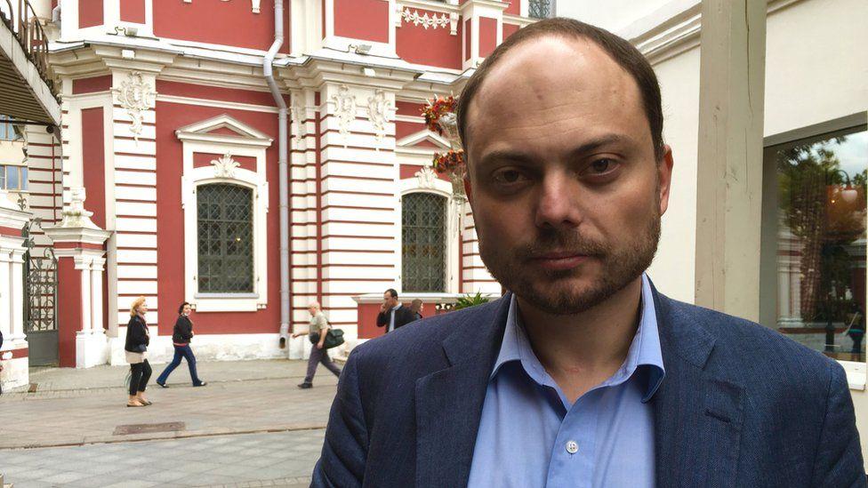 Vladimir Kara Murza