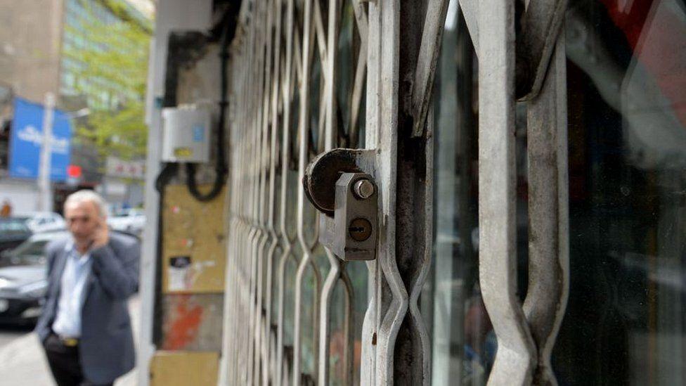 Shuttered shop in Tehran