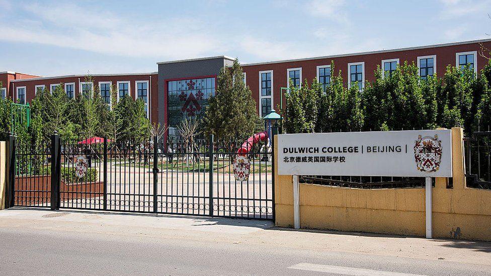Dulwich College in China