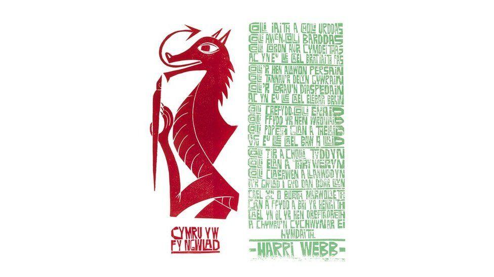Poster cerdd Harri Webb