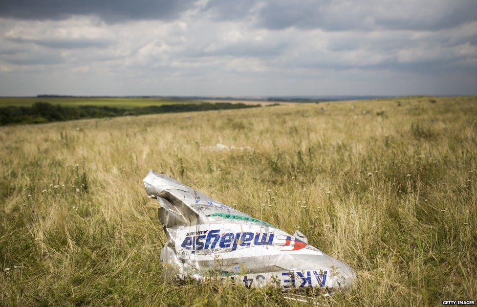 Piece of MH17 wreckage