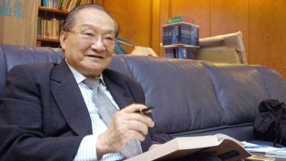 Louis Cha