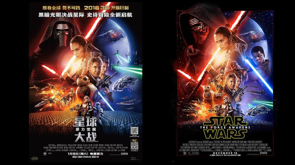 (Left to right): China's re-versioned Star Wars poster and the original